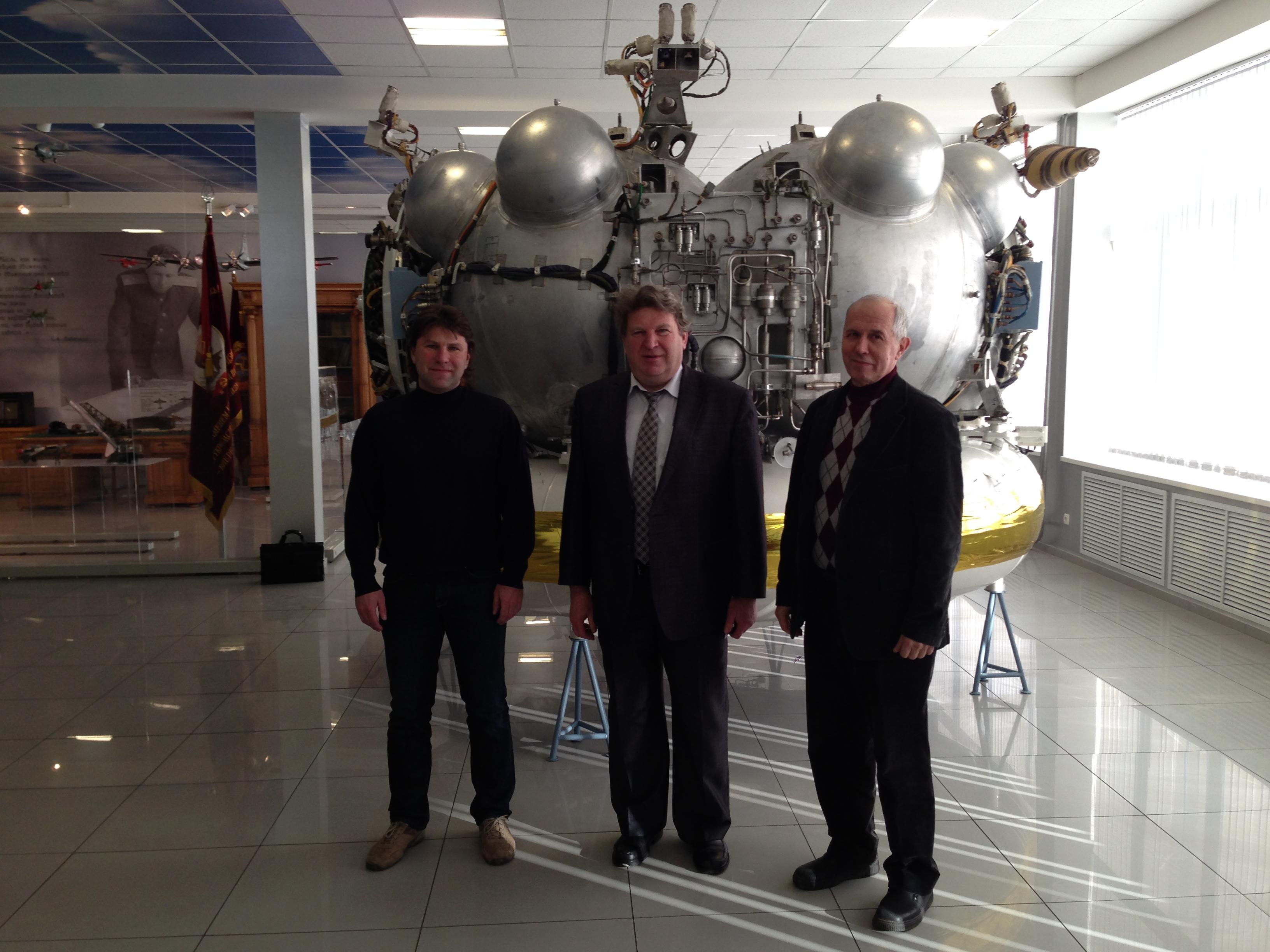 31 января 2014 года. Музей НПО-Л. XXXVIII чтения по космонавтике. БЦ ИПМ на фоне Фрегат-СБ